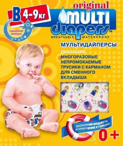 Multi-Diapers трусики-подгузники