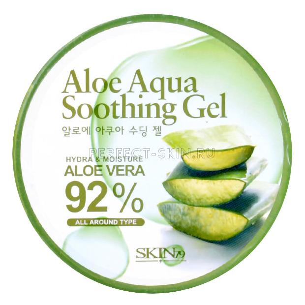 Skin79 Aloe Aqua Soothing Gel 300ml