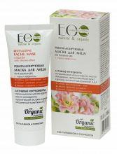 """""""Ecolab"""" Ревитализирующая маска для лица витаминная с термо-эффектом, 75 мл"""