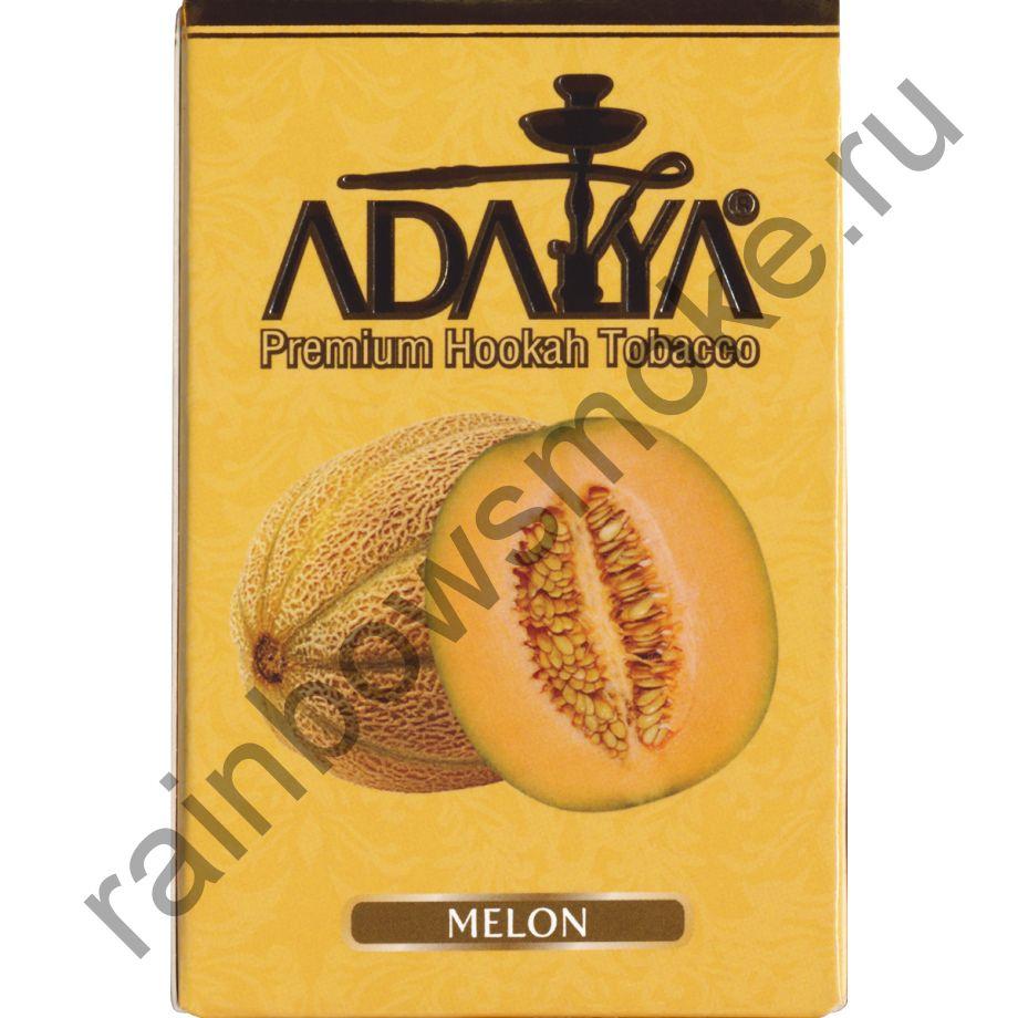 Adalya 50 гр - Melon (Дыня)