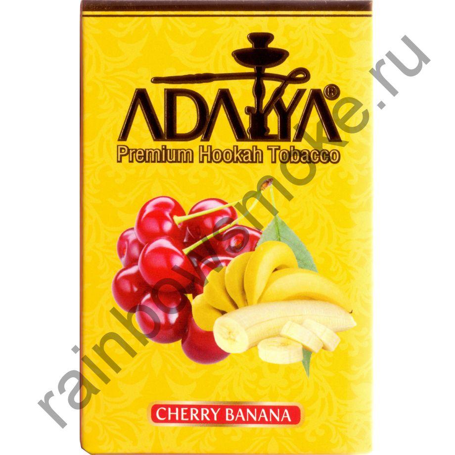 Adalya 50 гр - Cherry Banana (Вишня с Бананом)