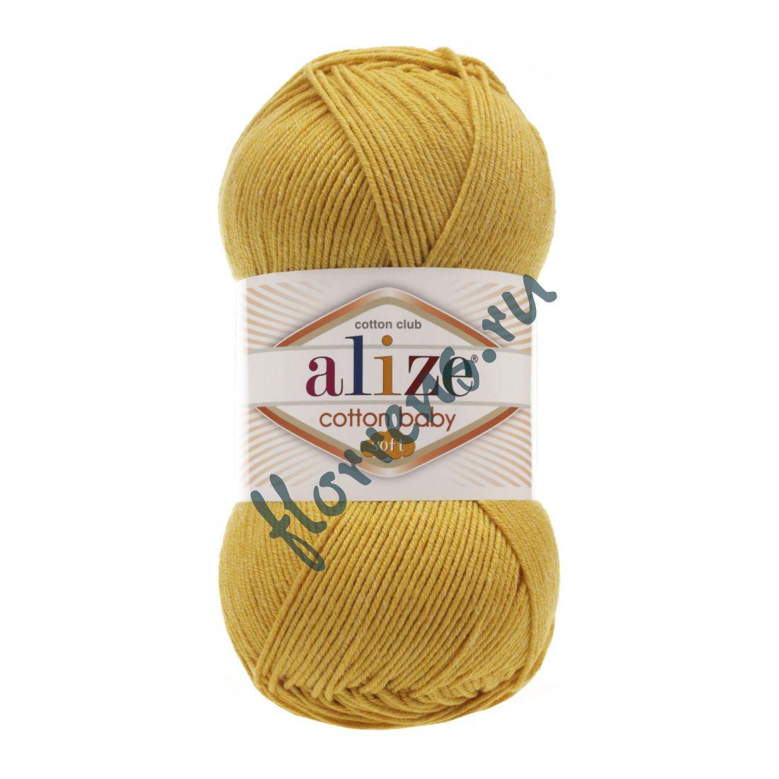 Пряжа Alize Cotton Baby soft / 113 ципленок