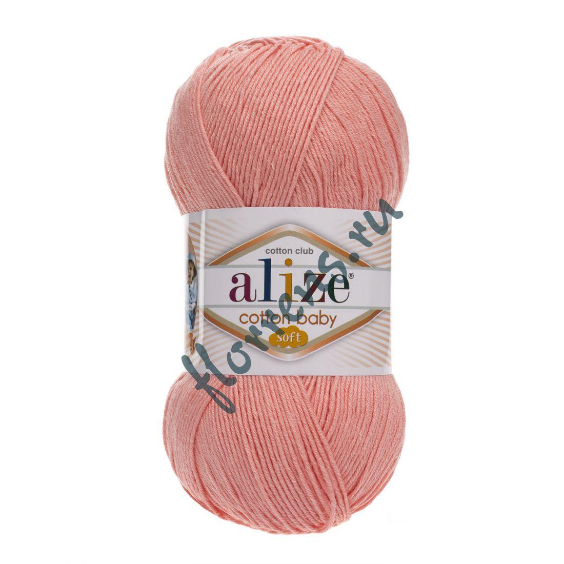 Пряжа Alize Cotton Baby soft / 145 персик