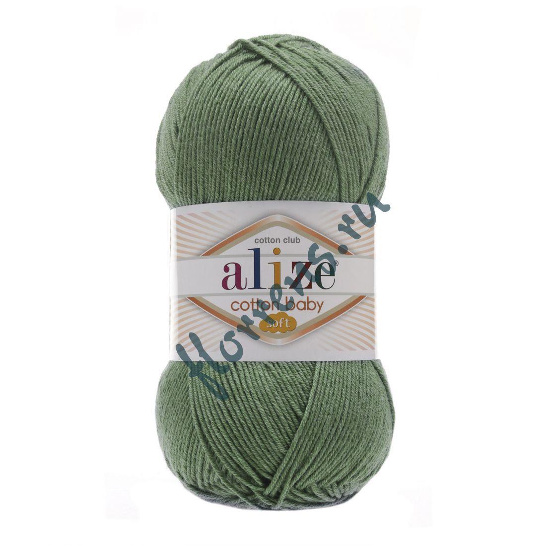 Пряжа Alize Cotton Baby soft / 274 хаки