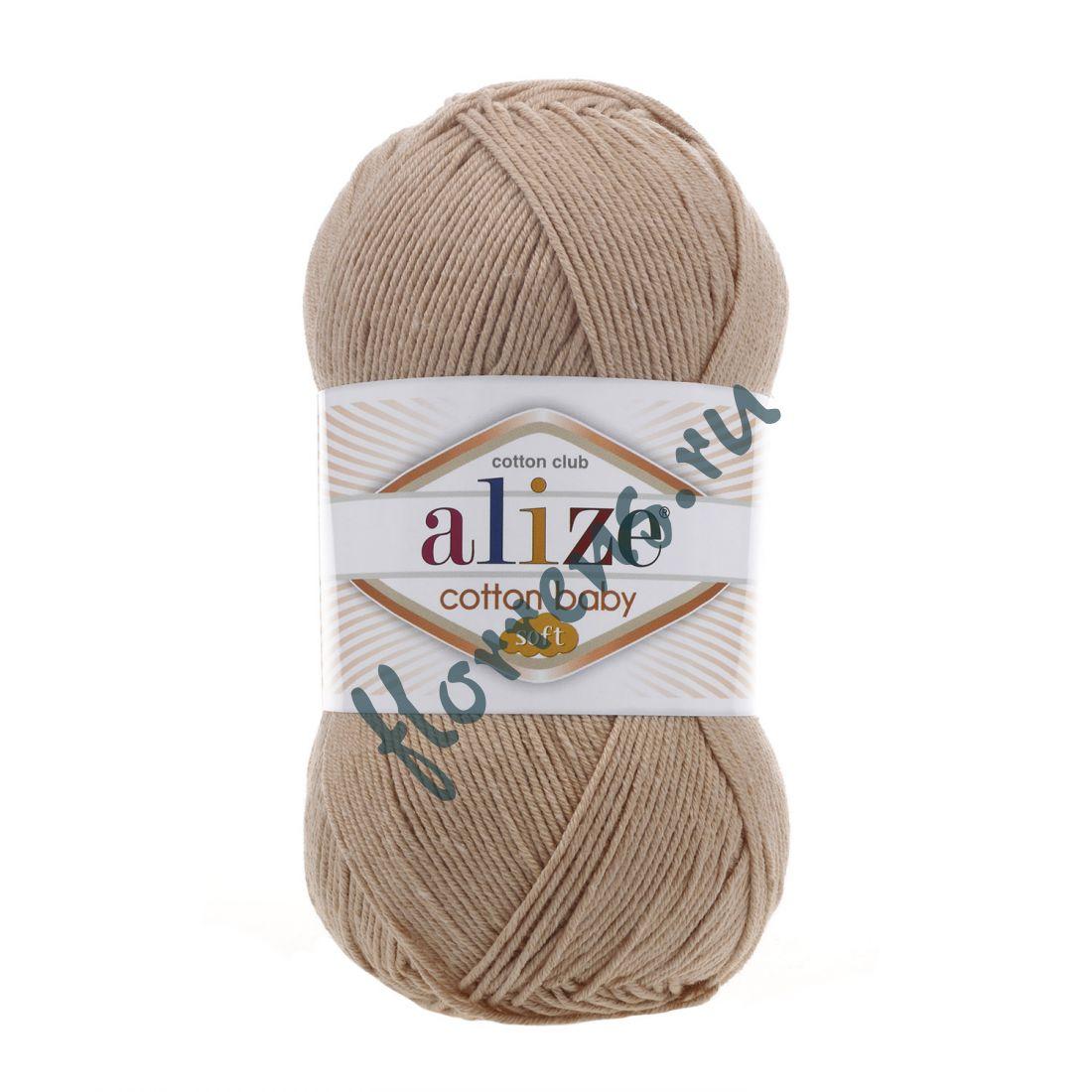 Пряжа Alize Cotton Baby soft / 298 св. бежевый