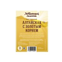 Набор трав и специй Алтайская с золотым корнем (настойка)