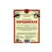 Набор трав и специй Бородинская (настойка)