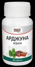 АРДЖУНА, 60 капс (AYURPLUS)