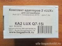 Адаптеры для багажника Audi Q7 II 2015-..., Lux, артикул 843232
