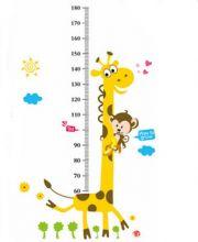 "стикер ""Жираф"""
