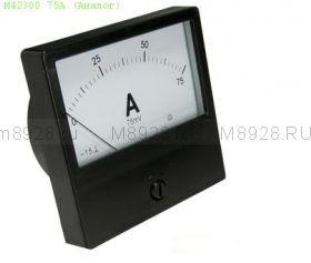 Амперметр м42300 75А