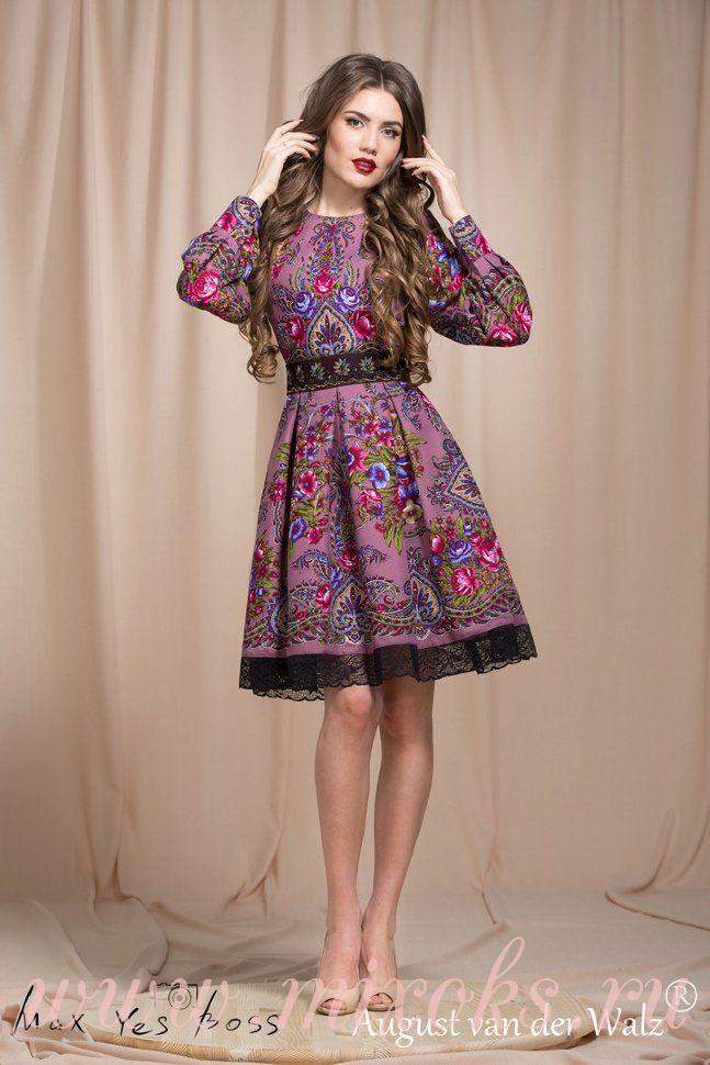 Современное платье в русском народном стиле