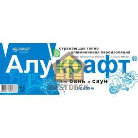 Алукрафт - фольга на крафт-бумаге 1,2х25 м; 30 м2 для сауны