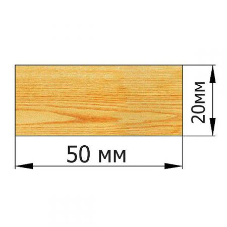 Рейка 20*50 строганая сухая