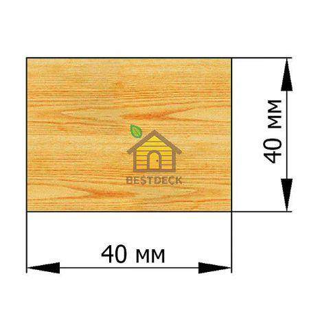 Брусок 40*40 строганый сухой