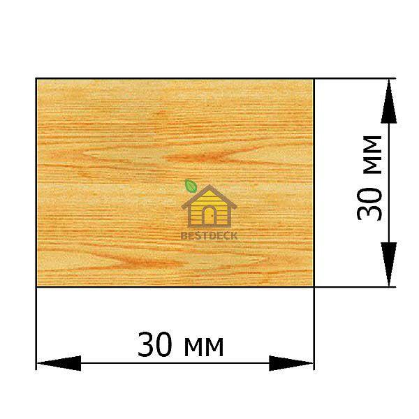 Брусок 30*30 строганый сухой