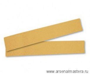 Тестовый набор 5 шт. Полоска шлифовальная на бумажной основе липучка Mirka Gold 70х420мм P320