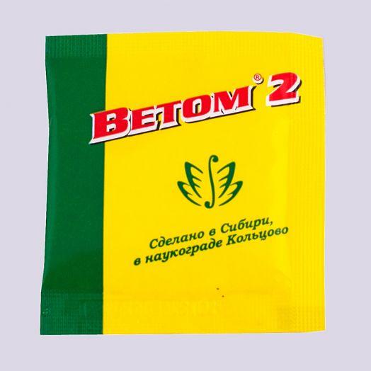 Ветом 2 (пакетик, 5г)