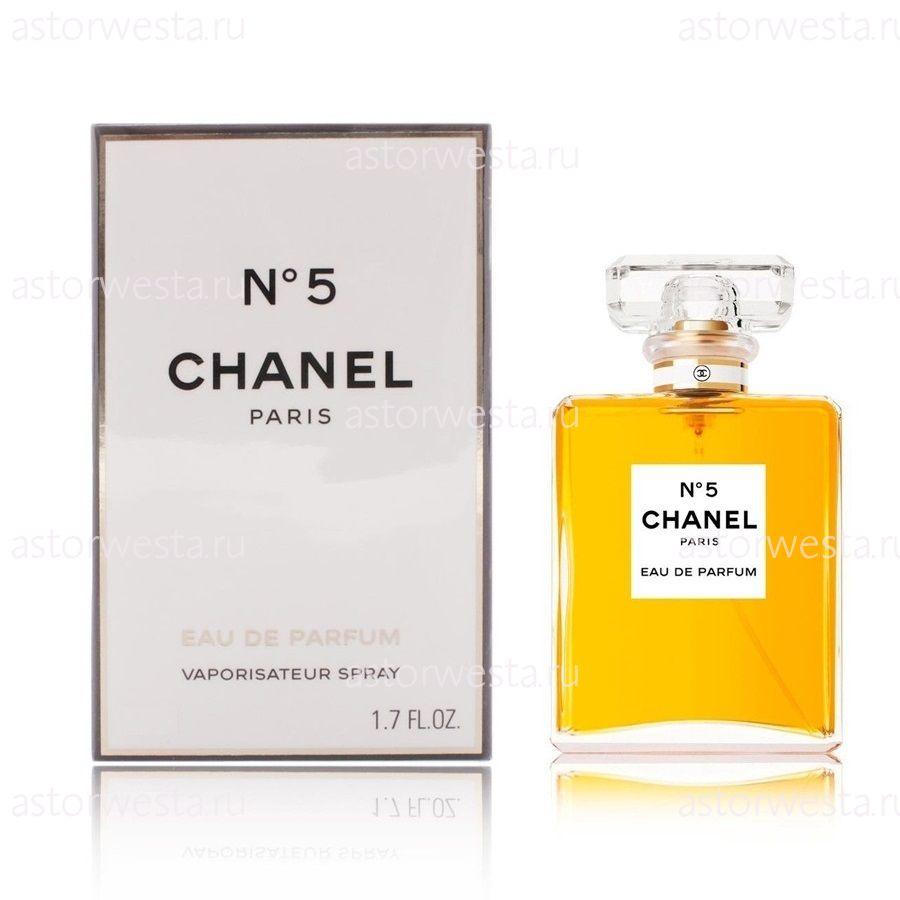 Парфюмерная вода Chanel №5 Eau de Parfum, 100 мл (ПОД ЗАКАЗ)