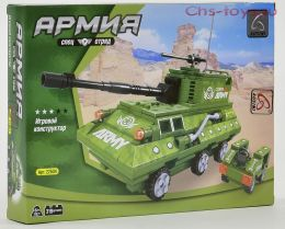 Конструктор Ausini Армия Самоходная установка на колёсах 319 дет