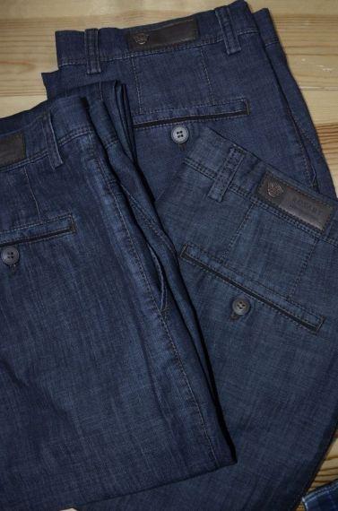 Rosary (джинсовые брюки)