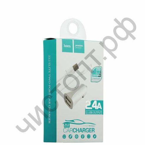 АЗУ 2 USB HOCO, Z12, 2400mA, пластик, с кабелем Apple 8 pin, цвет: белый