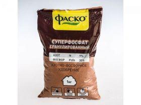 Удобрение Суперфосфат гранулированный 1кг.