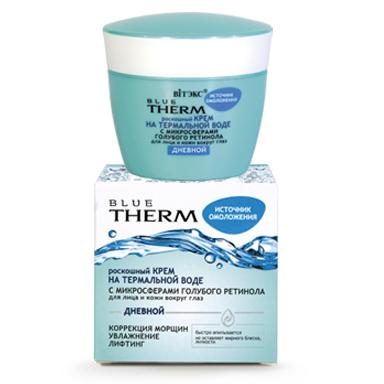 BLUE THERM РОСКОШНЫЙ КРЕМ на термальной воде с микросферами голубого ретинола для лица и кожи вокруг глаз ДНЕВНОЙ 45 мл.