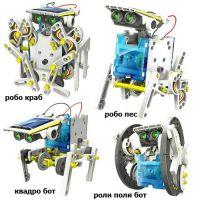 Игровой конструктор на солнечных батареях 14 в 1