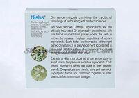 Ниша Нисарга Хербс для улучшения сна   Nisarga Herbs Nisha Capsules