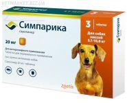 Симпарика 20 Жевательная таблетка для собак 5-10кг (3 шт.)