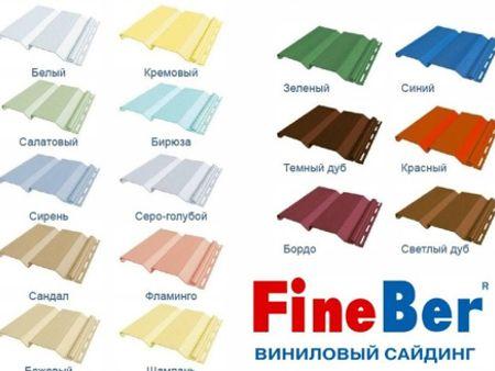 FineBer (Россия) Виниловый сайдинг