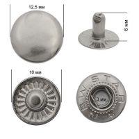 Кнопка №54 цвет.т.никель 12,5мм сталь NewStar