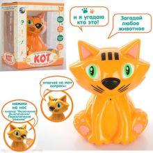 """Интерактивная игрушка """"Кот всезнайка"""""""