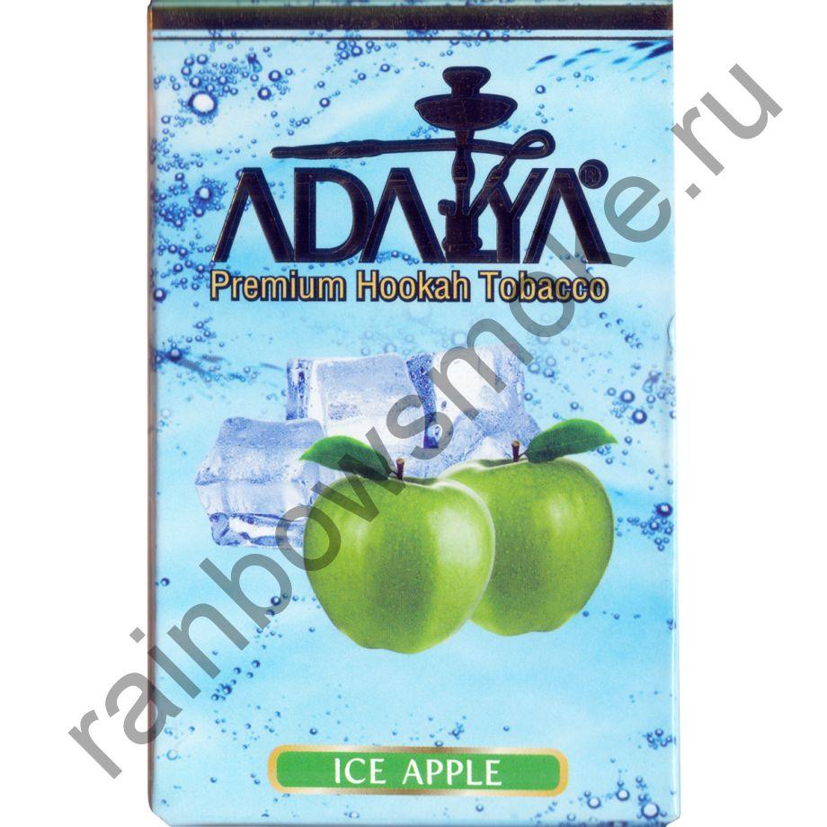 Adalya 50 гр - Ice Apple (Ледяное Яблоко)