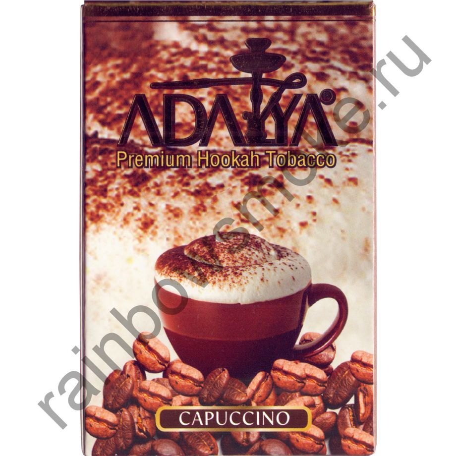 Adalya 50 гр - Capuccino (Капучино)