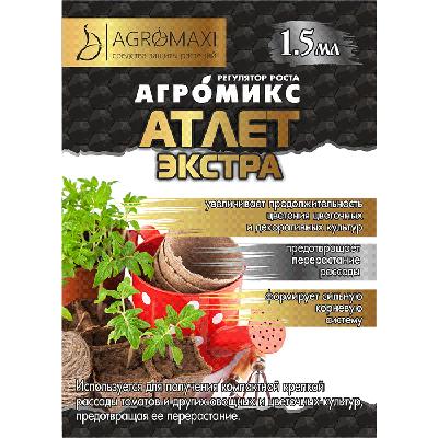 """Агромикс """"Атлет Экстра"""" (1,5 мл) от Agromaxi"""