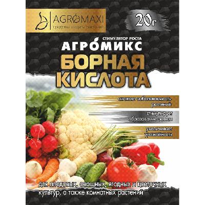 "Агромикс ""Борная кислота"" (20 г) от Agromaxi"