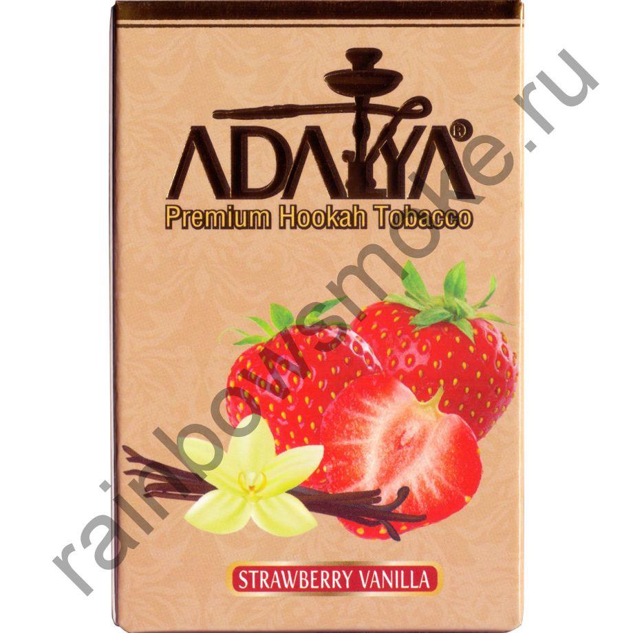 Adalya 50 гр - Strawberry-Vanilla (Клубника с Ванилью)