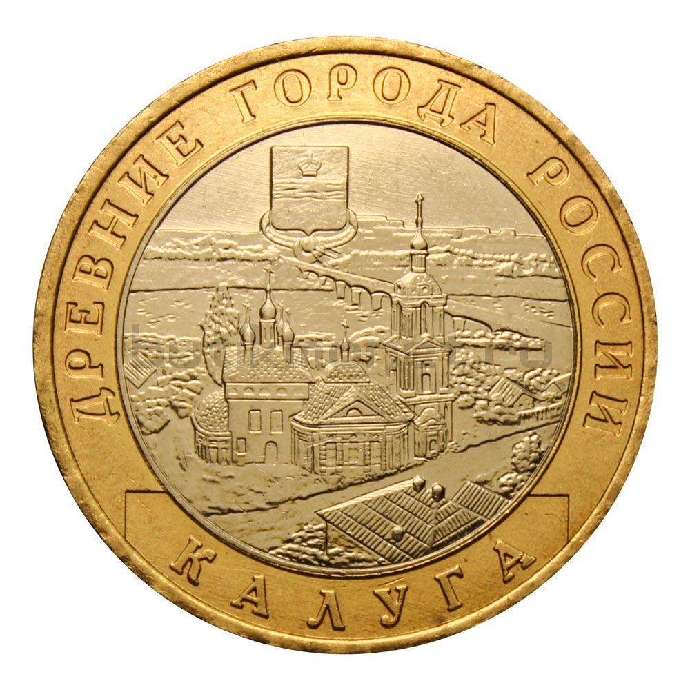 10 рублей 2009 ММД Калуга  (Древние города России)