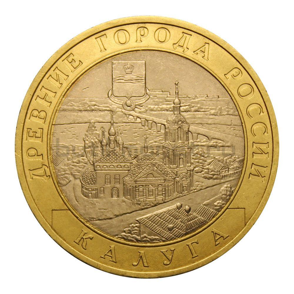 10 рублей 2009 СПМД Калуга (Древние города России)