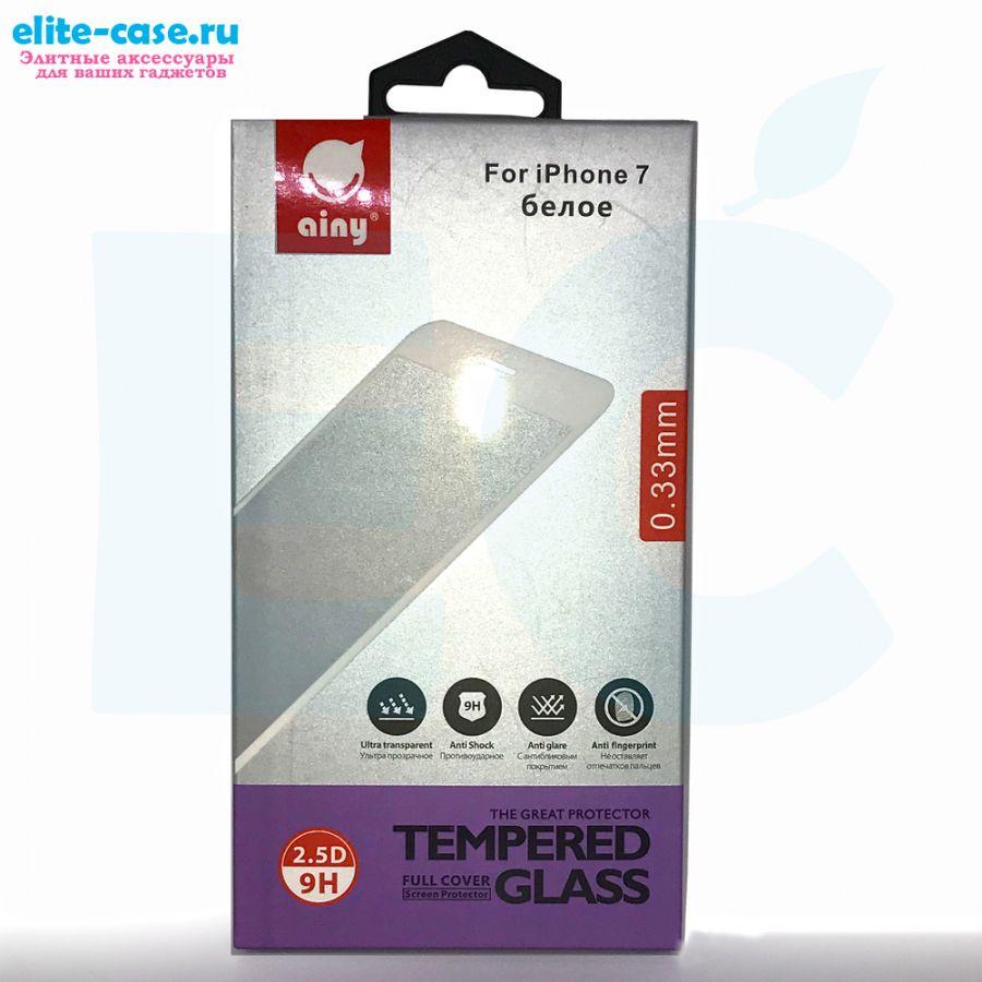Защитное стекло Ainy Full Screen Cover для Apple iPhone 8 белое 0.33mm