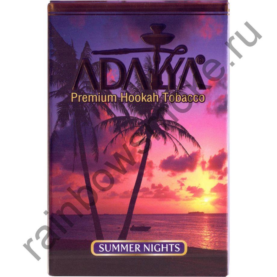 Adalya 50 гр - Summer Nights (Летние Ночи)