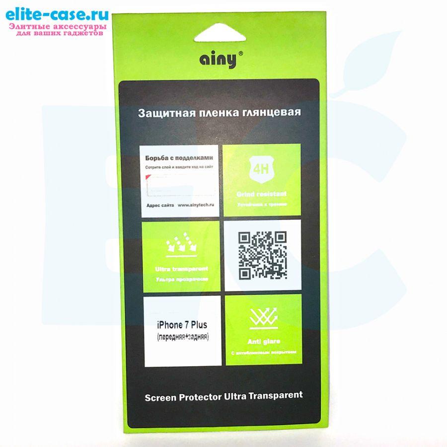Защитная пленка Ainy для Apple iPhone 8 Plus глянцевая комплект (передняя + задняя)
