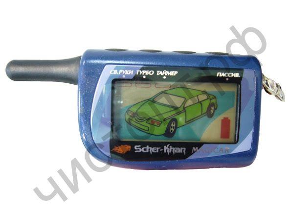 Брелок для сигнализации LCD Scher Khan M4