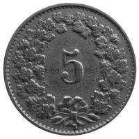 Швейцария 5 рапп 1923 г.
