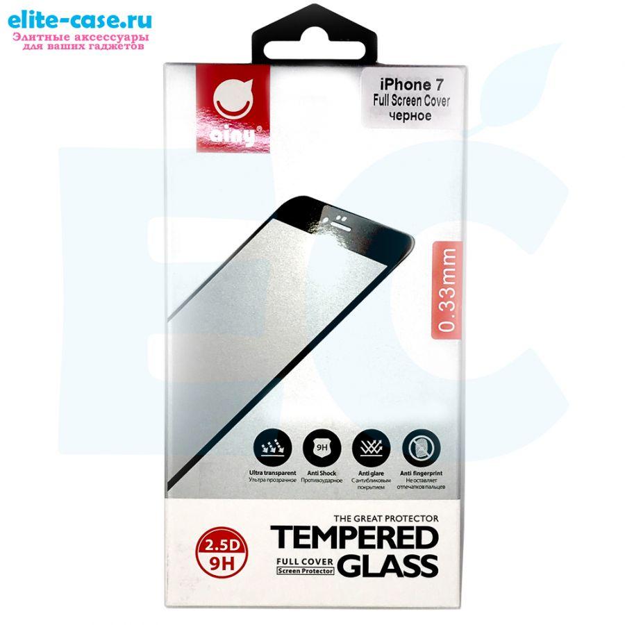 Защитное стекло Ainy Full Screen Cover для Apple iPhone 8 0.33mm черное