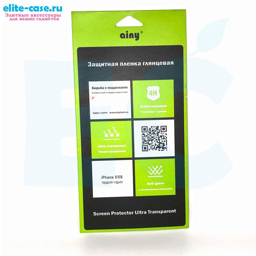 Защитная пленка Ainy для Apple iPhone 5/5S/SE глянцевая комплект (передняя + задняя)