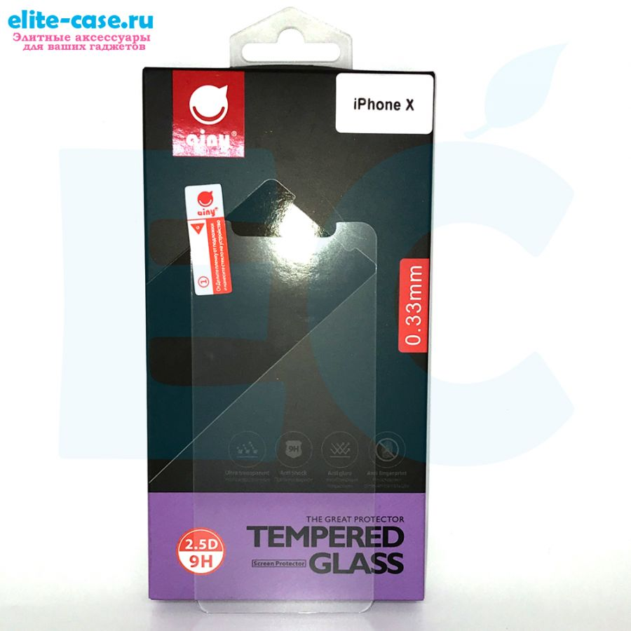 Защитное стекло Ainy GLASS для Apple iPhone X 0.33mm