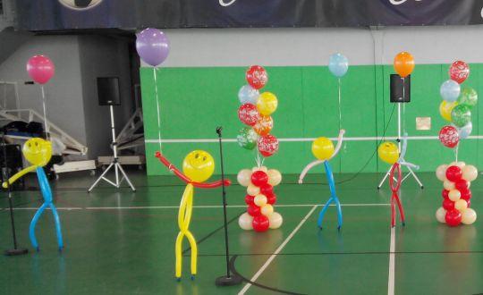 Танцующий человечек с шариком